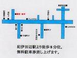 akihei map web use.jpg